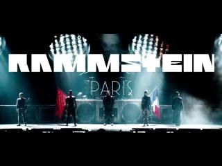 Rammstein: Paris! (2017)