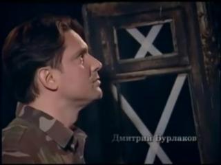 стихотворение Твардовского Отец и сын, читает Дмитрий Бурлаков