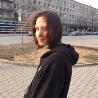 Соня Климова