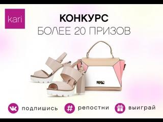 Итоги конкурса Репост на удачу - 13.07.2017 г.