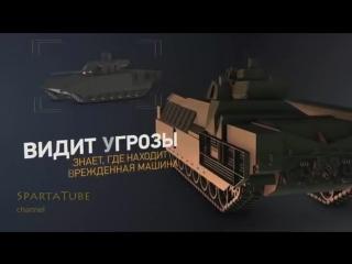 Армата - это не только Т-14! Натовские спецы лÐ