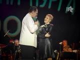 Любовь Успенская и Владислав Медяник - Я сама по себе (Звёздная пурга, 2000)