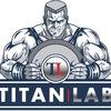 TitanLab. Спортивное питание, одежда, аксессуары