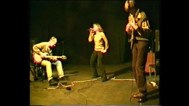 Пепел Секса на Голосова, 20. 2002 г.