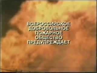 staroetv.su / Реклама (ТВЦ, 20.10.2002)