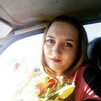 Лена Ильина