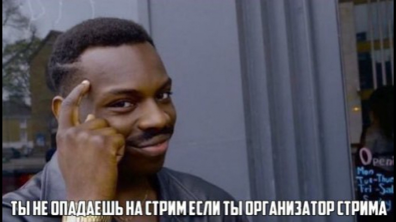 AniCube Stream OSU, ComiPo
