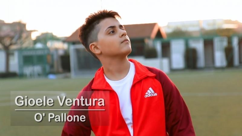 Gioele Ventura O' Pallone Италия
