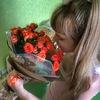 Юлия Ярлыкова