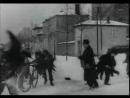 Игра в снежки, около 1895-1897 гг.