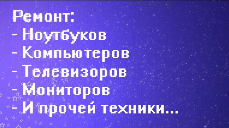 КомпСервис