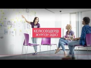 Генеральный спонсор LATIFA RESIDENCE на казахском языке