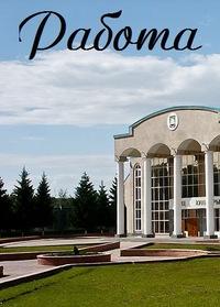 Последние новости в игорном бизнесе в украине