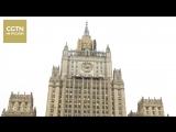 Москве и Вашингтону не удается договориться по российской дипсобственности в США