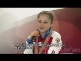 [13-14] Юлия Липницкая Чемпионат мира 2014 Интервью после ПП