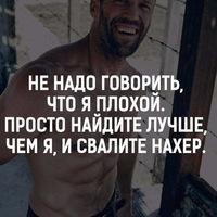 Анкета Oleg Zhelnin