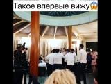 Подкидывают невесту ?