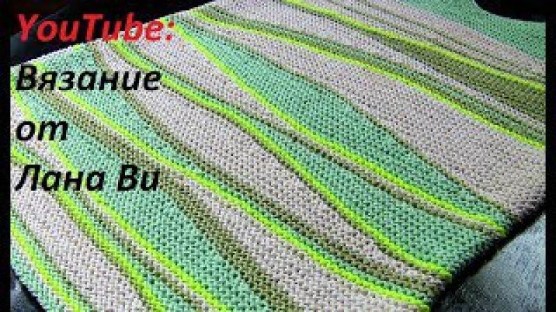 Вязание спицами: как вязать укороченные ряды - 3 МК. Вязаный топ-майка спицами уко...