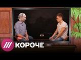 Блогеры из Кремля как путинские креативщики хотят бороться с Навальным