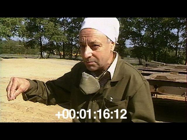 Чернобыльская АЭС. Опалубка для cаркофага. 1986.06