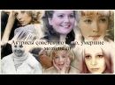 Актрисы советского кино умершие молодыми
