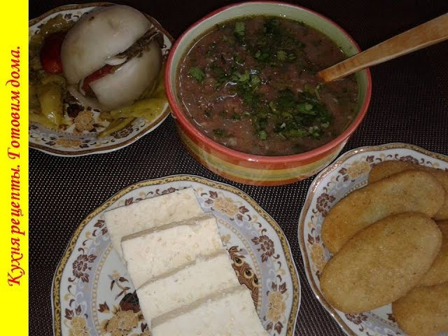 СУП ИЗ МИНДВРИС ЛОБИО - грузинская кухня