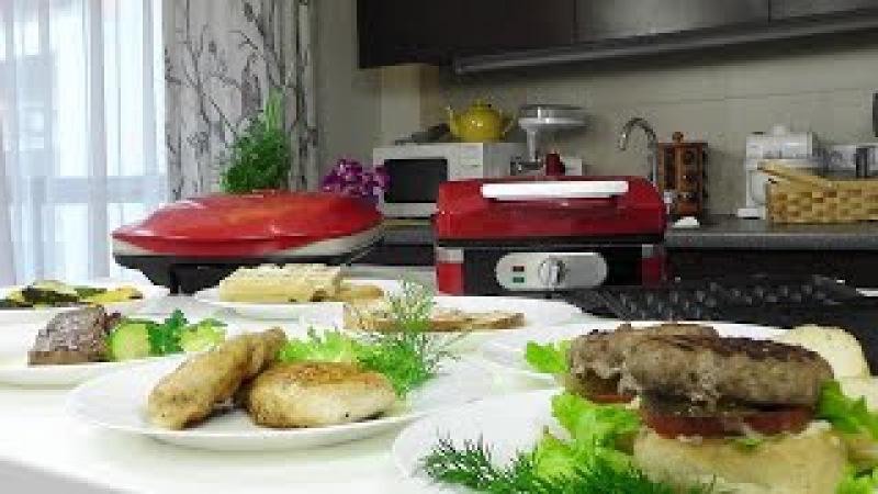Семь блюд на гриле Обзор электро грилей GF 040 и GF 070