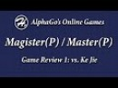 AlphaGo's Online Game Review 1 Ke Jie