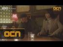 Voice [6화 예고] '비지니스 원데이 투데이 아니잖아!' 베일 속 연쇄 살인마의 정&#524