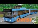 Автобус Маз 215 для Omsi 2