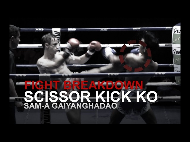 MUAY THAI FIGHT BREAKDOWN: Spectacular Scissor Kick KO! | Evolve University