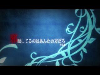 Полулюди ТВ-2 - 9 (22) серия [Озвучка: Lupin, Itashi Anzen (AniLibria)]