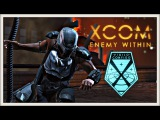 XCOM Enemy Within - Classic Lone Wolf Ironman 1vs11