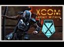 XCOM Enemy Within Classic Lone Wolf Ironman 1vs11
