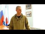 Ополченец из РФ признался, что на Донбассе воюют только россияне