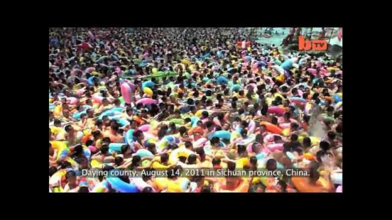 Thousands Of Swimmers Crowd In A Salty Swimming Pool In China