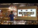 Лекция SUUNTO навигационные функции часов Spartan и Ambit 3