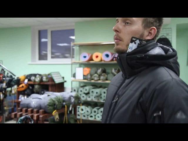 Зимняя городская куртка Splav «Stout» Primaloft