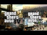 OpenIV presents Liberty City in GTA V, представляет Либерти Сити в GTA V.
