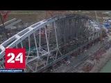 Строительные работы на мосту в Керчи не помешают судоходству