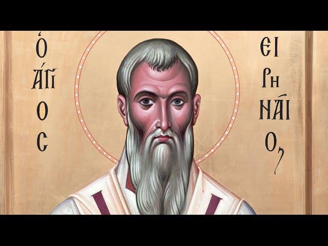 Священномученик Ириней, епископ Лионский - 5 сентября день памяти.