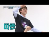 (Weekly Idol EP.302) We believe in you.