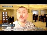 04.12.14 Чечня - восточная граница Украины, там наши братья, - комбат батальона Днепр-1