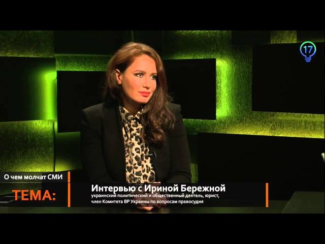 Ирина Бережная восхищается медиаэкспертом Анатолием Шарием