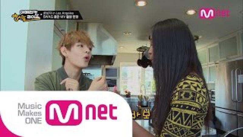 Mnet [방탄소년단의 아메리칸 허슬라이프] Ep.05 뷔 선생님의 한국어 교실! 지민이
