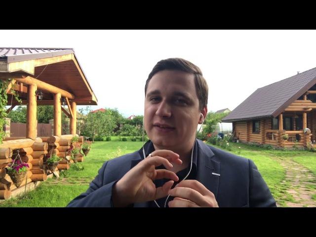 Поздравление с днем торговли от Артура Салякаева