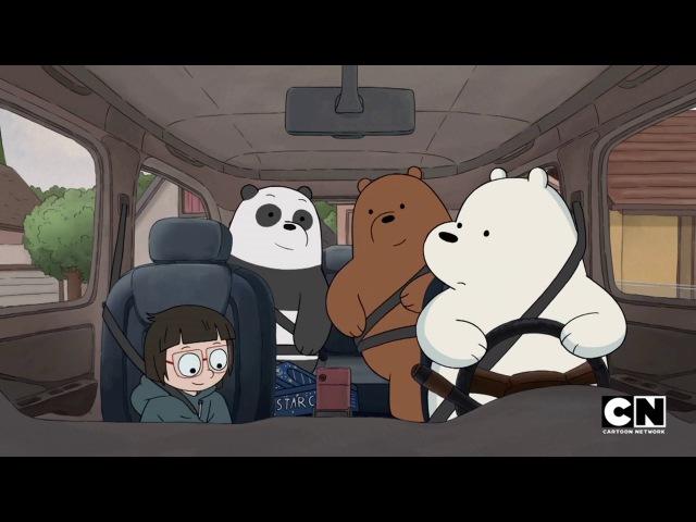 Мы Обычные Медведи | We Bare Bears | Сезон 3 | Серия 15 (BLACK SHOW)