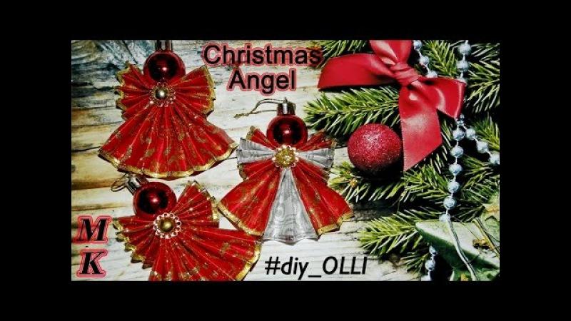 New Year DIY: Рождественский АНГЕЛ /ёлочное украшение/Christmas ANGEL