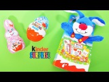 Kinder Chocolate Bunny KINDER EASTER EGG Special BUNNY Fun Box - KINDER BLUE PLUSH TOY -3S