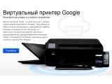 Друк документів зі смартфону  Віртуальний принтер. Printing documents from a smartphone
